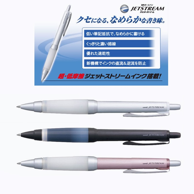 2 Pieces Japan Mitsubishi Uni Jetstream Ballpoint Pen 0.7 mm Alpha Gel Grip Series Metal Body Antifatigue Writing Supplies|Шариковые