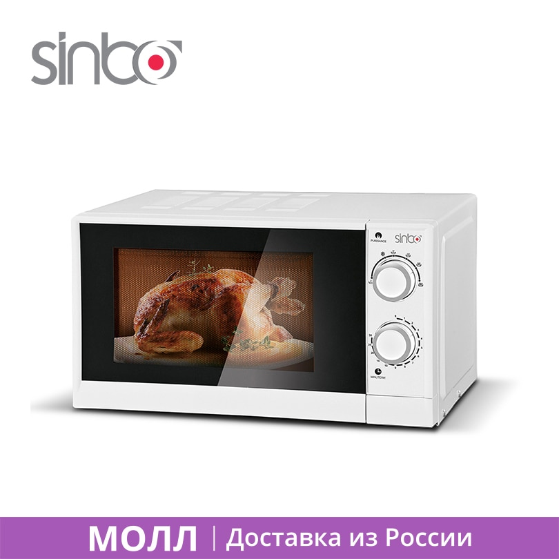 Sinbo SMO 3651 Microwave oven 20L 700W Timer 30 Mins 6 levels of Microwave Power Defrost function