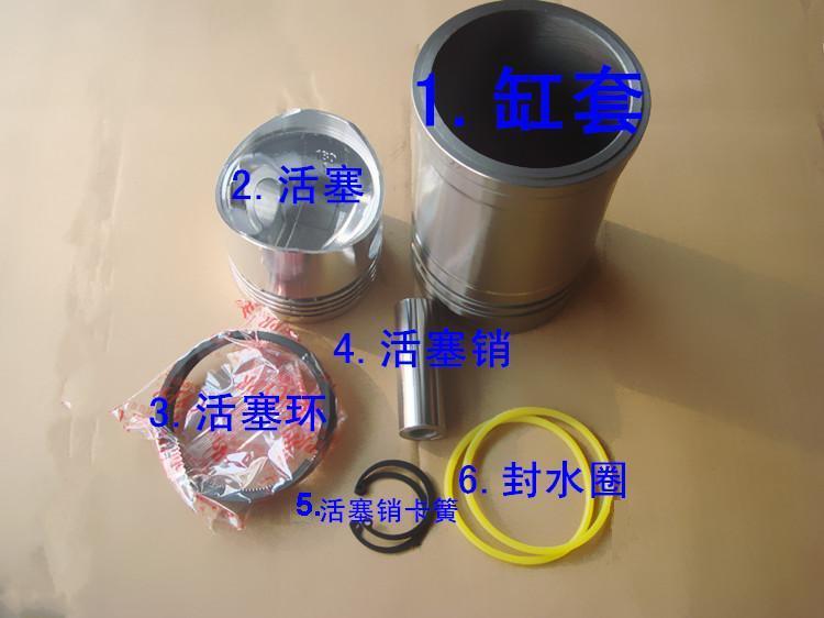 Дизельный двигатель Changchai Changfa R165 R170 R175A R180 R180A поршневой контактный кольцевой