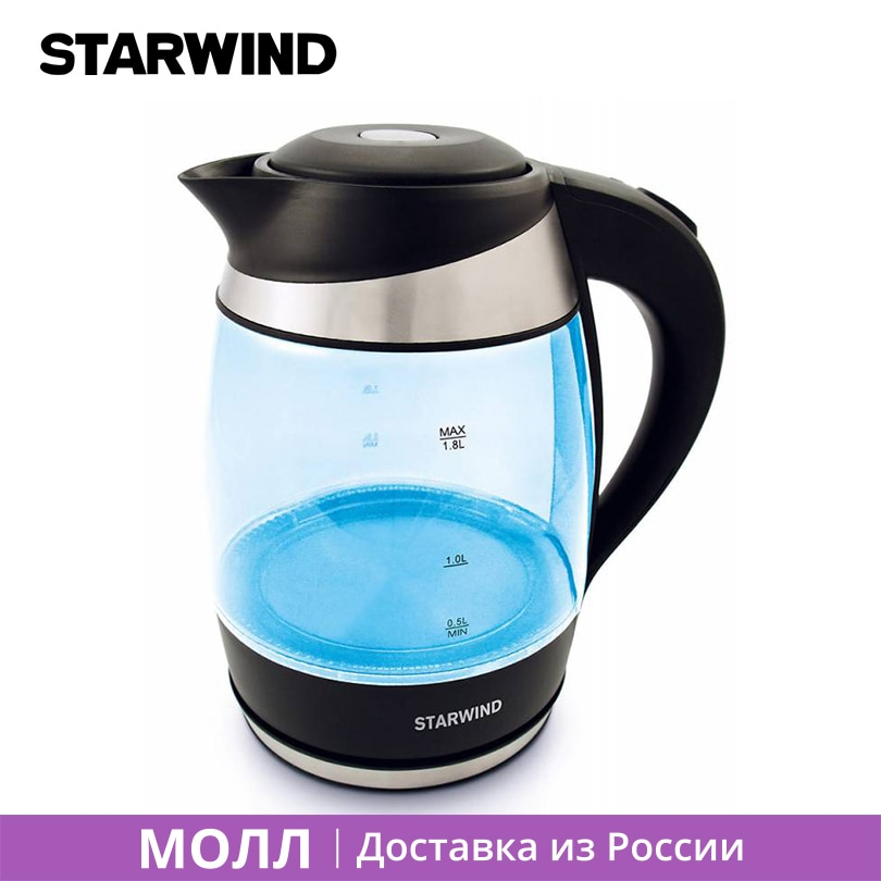 Starwind SKG2218 Glass Electric Kettle 2200W 1.8L Quick Heating Safety Auto-Off Household Kettle Water Removable Filter Heathy