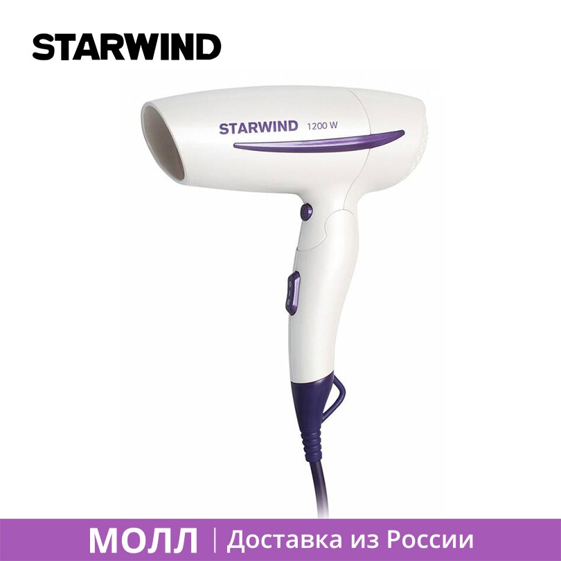 Starwind SHT2311 Electric Hair Dryer 1200W Foldable Handle 2Gears Cold Air Portable Household Dryer Hairstyle Tool