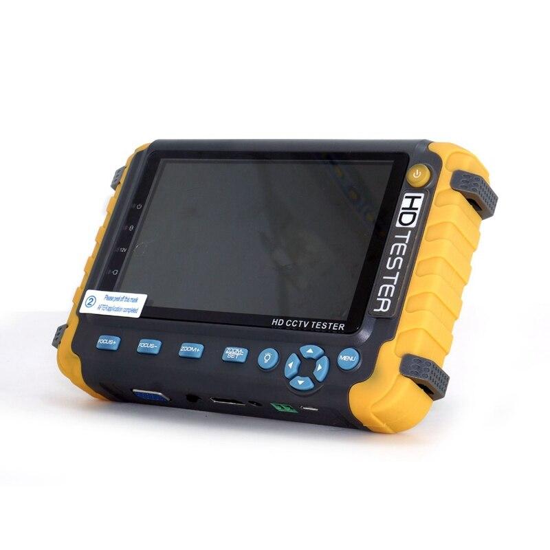 5-дюймовый Tft Lcd Hd 5Mp Tvi Ahd Cvi Cvbs Аналоговый тестер камеры безопасности монитор в одном Cctv тестер Vga Hdmi вход Iv8W (штепсельная вилка ЕС)
