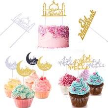 1/10 pièces Eid moubarak gâteau Topper Ramadan décoration de gâteau musulman Islam fête de fête événement gâteaux décor or argent outil de cuisson Gadget