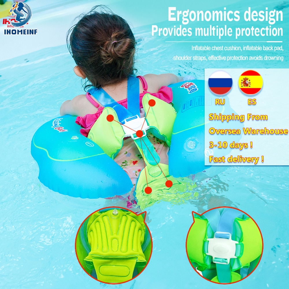 Swimming Ring Inflatable Floating Baby/Kids Pool Accessories Circle Bathing Double Raft Rings Dropshipping