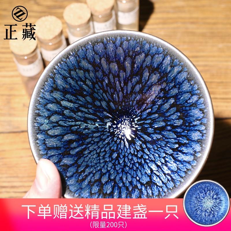 إخفاء jianyang بنيت واحد المعلم كاي لونغتشون دليل النفط قطرات baihua الماجستير كأس temmoku طقم شاي من السيراميك خام الحديد