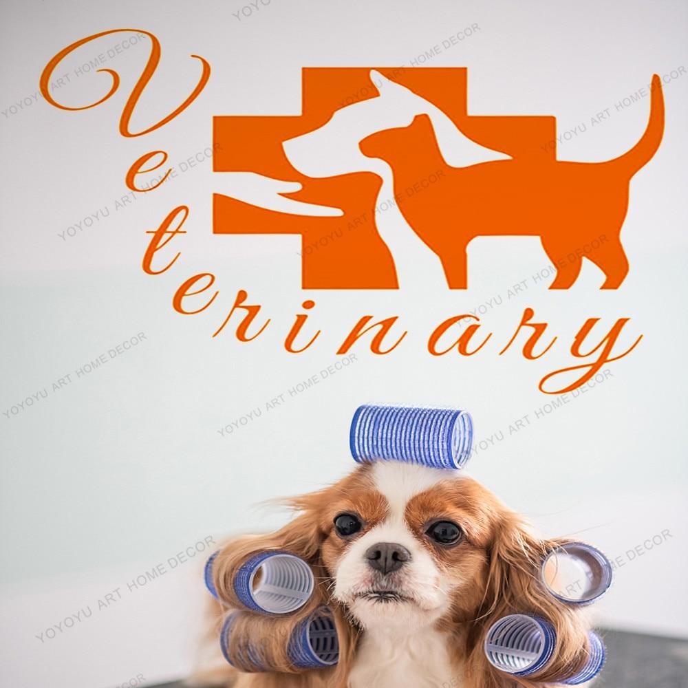 Salón de aseo, tienda de Hospital, decoración, pegatinas de pared, servicios veterinarios para mascotas, signos, clínica veterinaria, vinilo, DecalWQ56