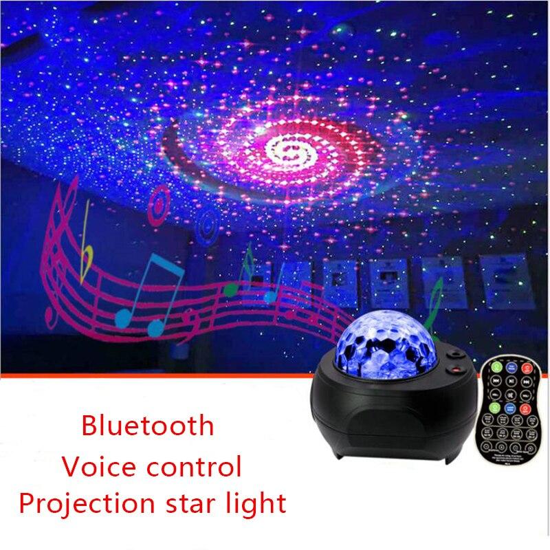 8 Вт вода волна проекция лампа небо звезда лазер ди-джей дискотека эффект вечеринка свет для дома декора праздника празднования вечеринки дня рождения подарка