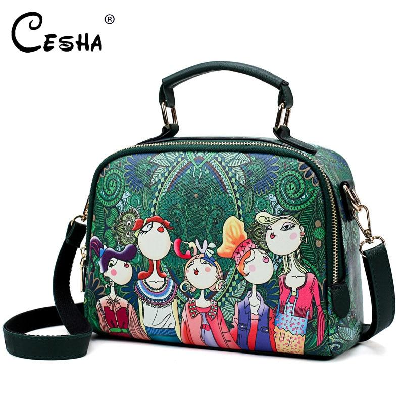 Luxury Fashion Cartoon Printing Women's Handbag High Quality PU Leather Shoulder Bag Ladies Lovely Leisure Cartoon Bag Female