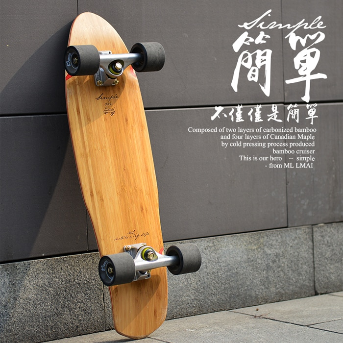 Fish Board Longboard Skateboard Wood Complete Beginner Skate Board Street Brushing Cruiser Deck Kaykay Outdoor Sports BI50SB