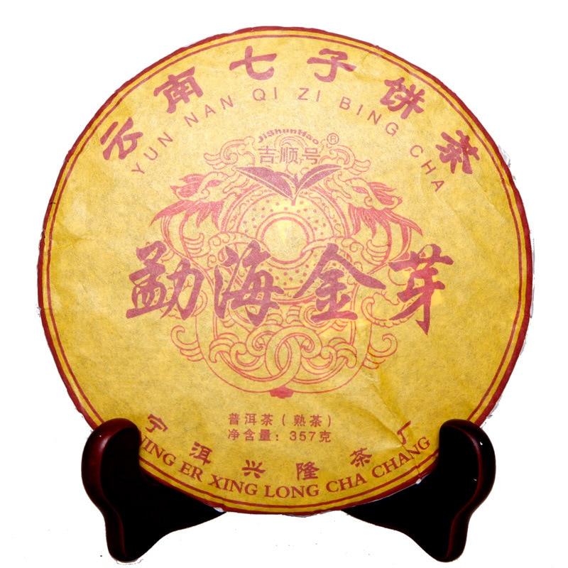 تخصص مينغهاي من الصين يونان ، كعكة الشاي المطبوخ بوير ، رعاية صحية ، فقدان الوزن ، 2013