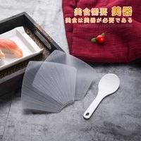 1sets two hand roll temaki sushi molds shovel vegetable meat rolling tools diy sushi making machine kitchen gadgets accessories