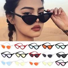 GISAEV New Vintage Cateye Sunglasses Women Sexy Retro Small Cat Eye Sun Glasses Brand Designer Color
