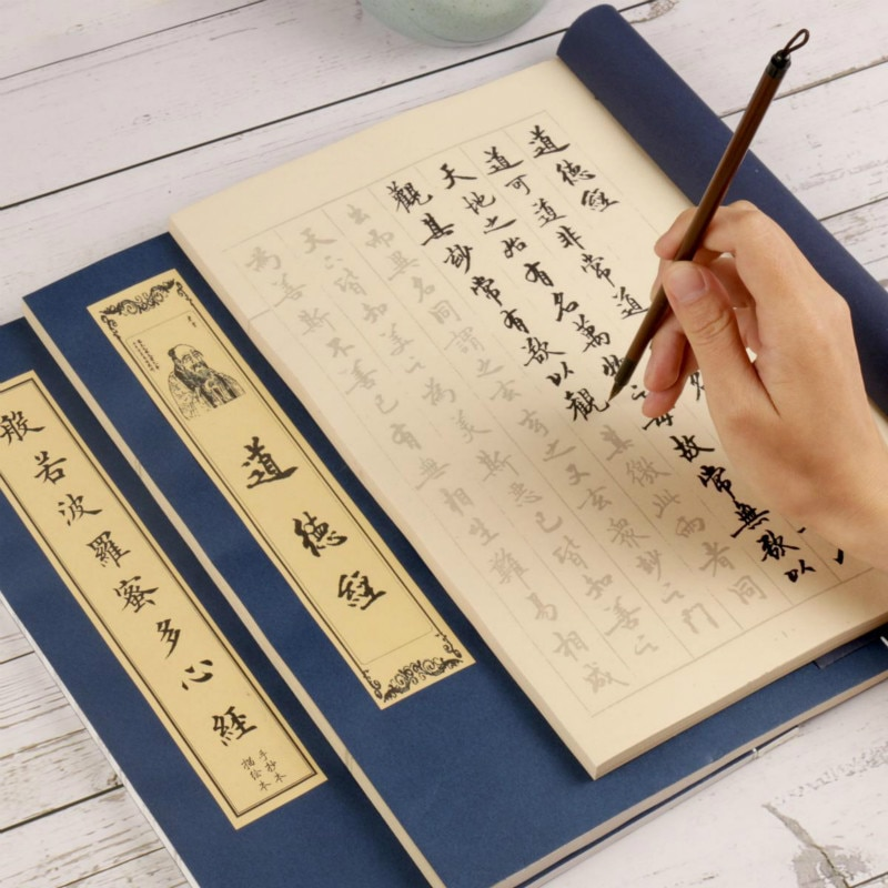 guion-regular-copia-libro-caligrafia-china-cuaderno-corriendo-guion-shou-jinti-cuaderno-tradicional-de-practica-de-la-caligrafia