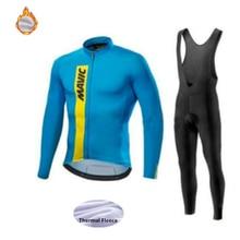 Equipo para ciclismo de invierno, lana caliente transpirable, ropa de ciclismo de manga larga, ropa deportiva para exteriores, Kit de ciclismo de montaña, Skinsuit para ciclismo