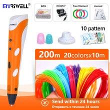Myriwell 3d stylo v1 1.75mm abs filament pla 3d stylo dimpression 3 d stylo intelligent enfant cadeau anniversaire cadeau abs plastique pla 3D poignée