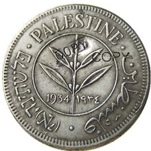 1934 Israele Palestina Britannico Mandato 50 Mils Argento Placcato Monete Copia