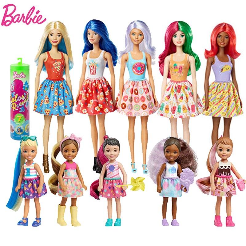 Оригинальная цветная Кукла Барби, слепой бокс, кукла Челси, модные куклы для маленьких девочек, сюрприз, игрушки для девочек, детей
