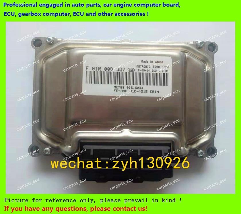 Для компьютерной платы автомобильного двигателя GEELY Vision EMGRAND/ME7.8.8/ ECU/электронный