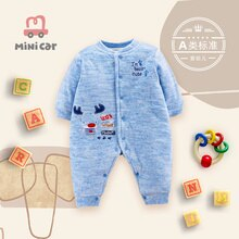 Baby's one-piece Romper baby winter thick cotton jacket warm out wear open cut Plush