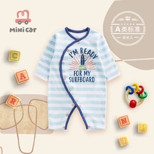 Baby's clothes baby one piece clothes spring and autumn cotton newborn clothes baby's Jumpsuit man