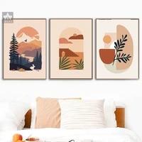 Toile dart mural de fille abstraite  mode Vintage  peinture sur toile  affiches et imprimes nordiques du soleil  images murales pour decoration de maison de salon