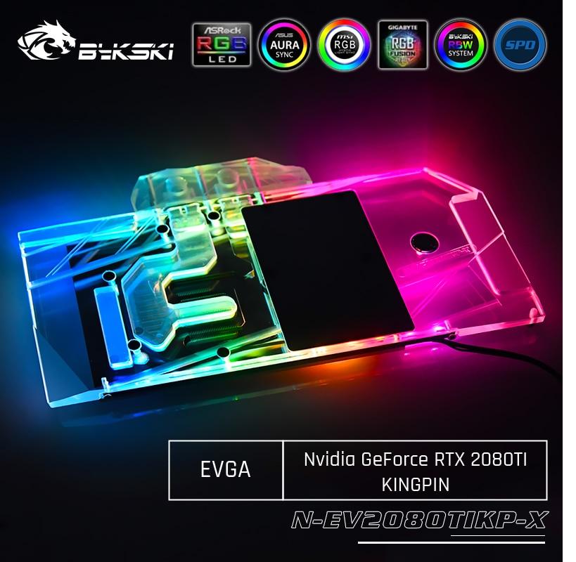 Bykski-كتلة تبريد المياه N-EV2080TIKP-X GPU ، لـ EVGA ، Nvidia ، Geforce ، RTX ، 2080Ti ، مكون كمبيوتر KiNGPIN ، تبديد الحرارة
