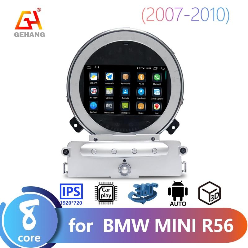 GEHANG-راديو السيارة متعدد الوسائط GPS ، راديو مشغل الصوت ، Android 10.0 ، 7 بوصة ، لسيارات BMW Mini Cooper R56 ، 2007-2010 ، فضي ، CD ، لاسلكي ، Carplay
