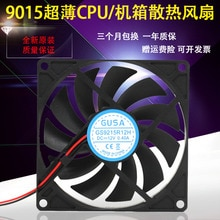 GUSA-ventilateur refroidisseur PWM 9015 GS9215R12H, CPU 12V 0,40a, châssis dordinateur, 92x92x15mm