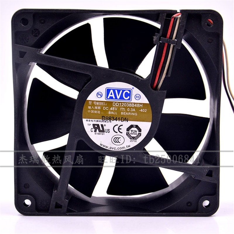 Original DD12038B48H 12038 48V 0.3A 12CM double ball inverter cooling fan