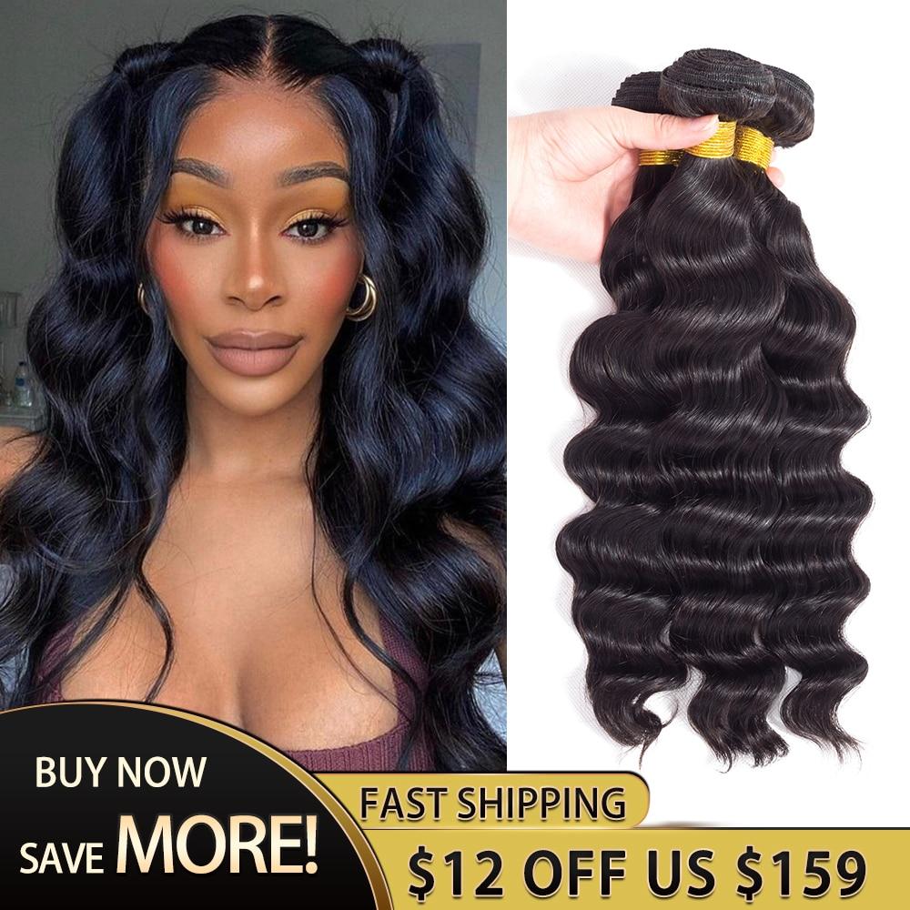 royal-hair-3-offerte-in-bundle-onda-profonda-allentata-brasiliana-8-30-pollici-estensione-dei-capelli-umani-100-remy-tessuto-dei-capelli-umani-colore-naturale
