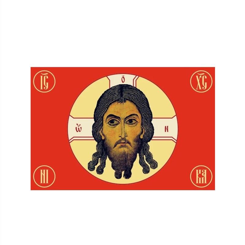 Bandera Imperial rusa de Gonfalon johnin 90X135cm