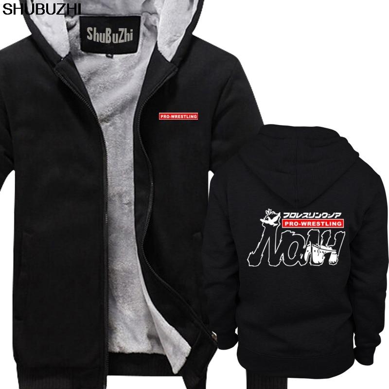 MITSUHARU MISAWA NOAH Japón PRO lucha PURORESU LOGO negro Sudadera con capucha estilo Hip Hop sudadera gruesa sbz1317
