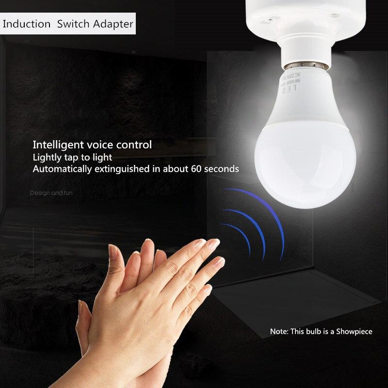 E27 220 в держатель лампы Звук Голосовое управление Индукционная лампа освещения переключатель AdapterBody Motion SensorCorridor лампа база