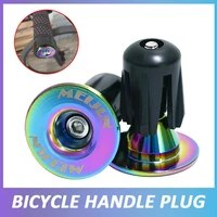 2pcs bike grip handle bar end caps aluminium alloy practical durable lightweight portable bar end plugs mountain bike road bike