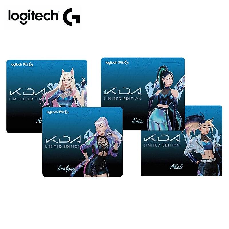لوجيتك-لوحة ماوس ألعاب نسائية ، KDA KDA ، مشتركة League of Legends LOL E-Sports ، مجموعة محدودة للكمبيوتر المحمول والكمبيوتر الشخصي