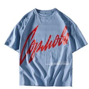 Summer leisure hip hop T-shirt men round collar short sleeve T-shirt man funny big letters printed t-shirts loose big yardsl