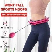 Fitness Sport Hoop Smart Upgrade Intelligent Sport Hoop Adjustable Thin Waist Exercise Gym Hoop Fitness Equipment Home Training