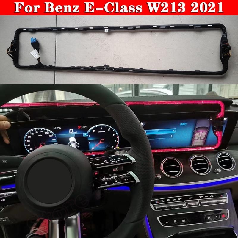 لمرسيدس بنز E-Class W213 2021 طقم إضاءة محيطة لوحة أداة مضيئة مصباح جو 64 لون LED لوحة القيادة