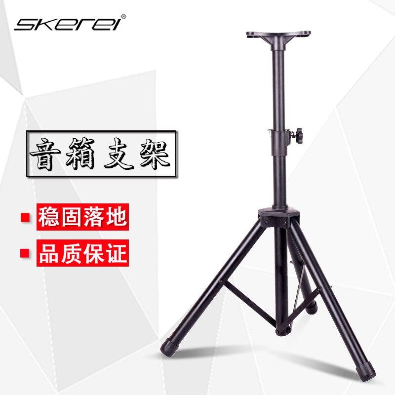 Skerei SK-113 metal três-canto piso suporte ktv alto-falante suporte estágio profissional suporte de áudio agravado tripé estável