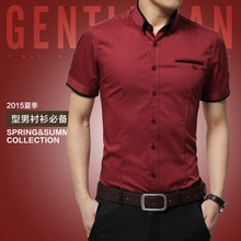 Solid Color Men's Shirt Men Shirt Slim Fit Men Shirt Business Short Sleeve Shirt Male