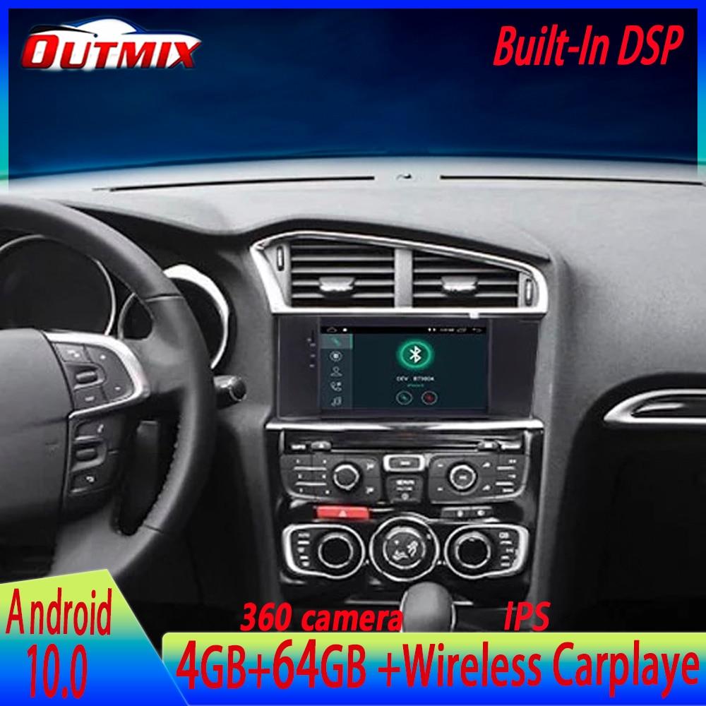 مشغل شاشة Carplay لـ citroën C4 C4L DS4 ، وحدة رئيسية ، صوت ستيريو ، راديو ، Android 10 ، 2012 ، 2013 ، 2014 ، 2015 ، 2016