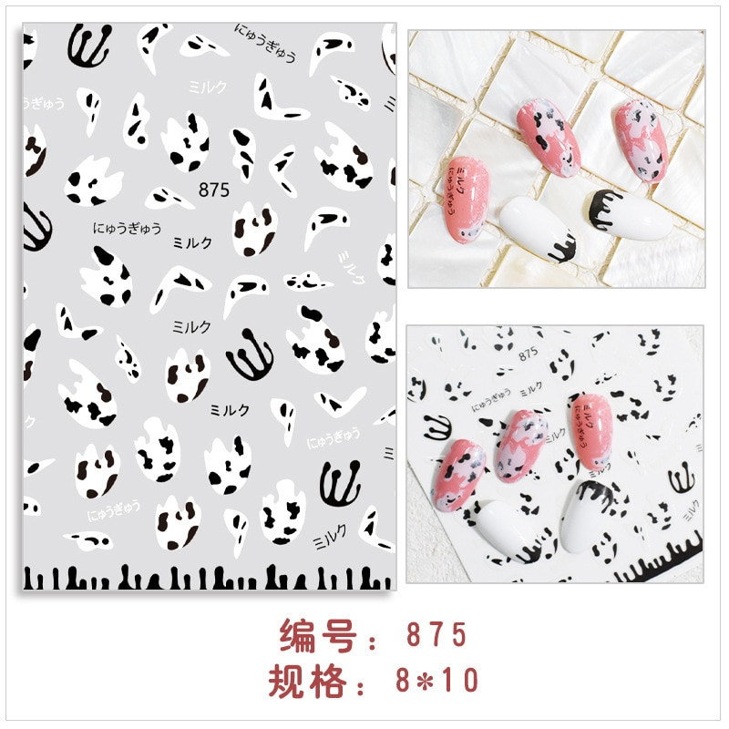 Nail art stickers Nail Decals Cow nail black/ white nail decals Cow Print Nail Art Cow Vinyl Nail Stickers Cow Print Nail Decals