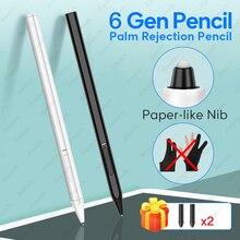 Apple Pencil 1 2 For Paper-Like nib Palm Rejection iPad Pro 11 용 스타일러스 펜 2020 12.9 3rd/ 2018 6th Gen 2019 7th/ Air 3