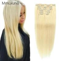 100g 613 clip hair 7 piece human hair set