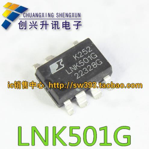 Entrega gratuita. LNK501GN LNK501G chip de gestión de energía Paquete de 7 pines [SMD]