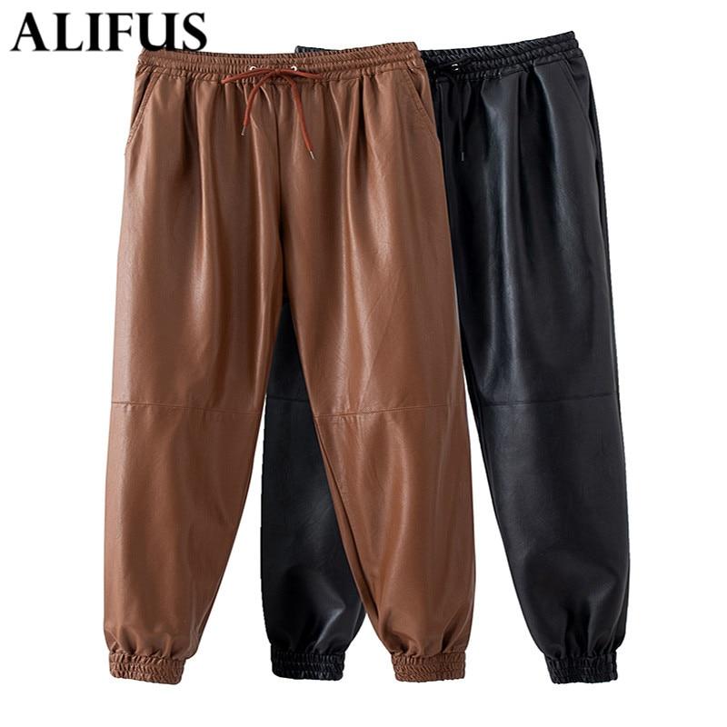 Fashion Women Pant 2020 Stylish Skinny PU Leather Pants Female Elastic Waist Stretchy Slim Fit Elegant Casual Trousers Pantalone