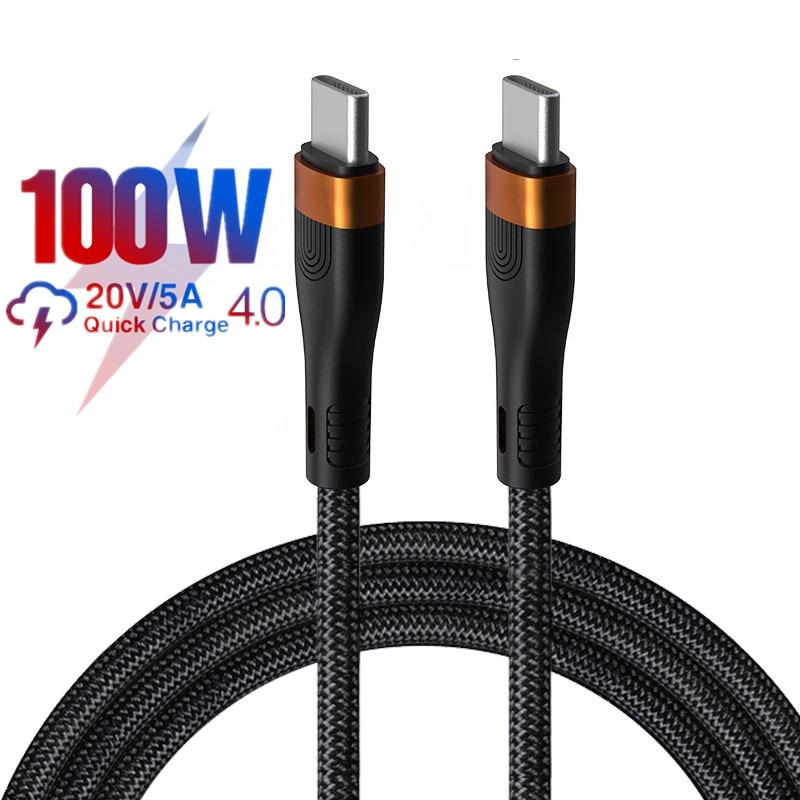 KAIQISJ-Cable USB tipo C a USB tipo C de 100W, Cable de...