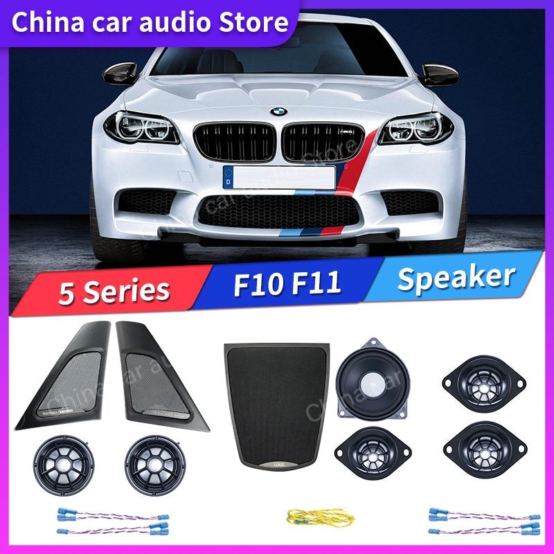 Car Front Door Tweeter Cover For BMW F10 F11 5 Series Trumpet  Head Treble Audio Horn Frame Decoration Trim Speakers Loudspeaker