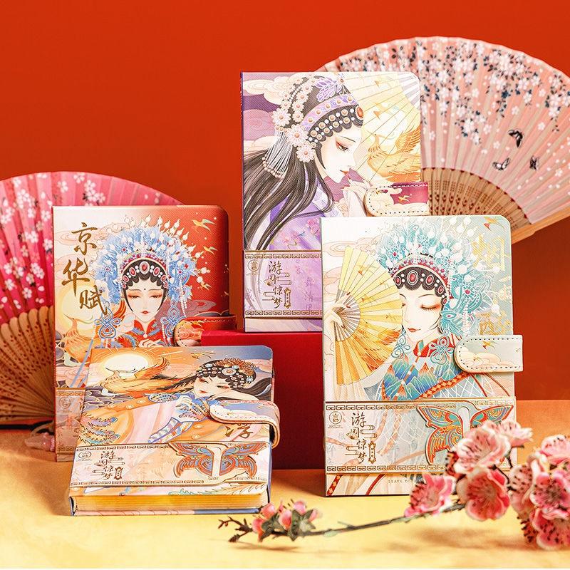 Блокноты и журналы в китайском стиле