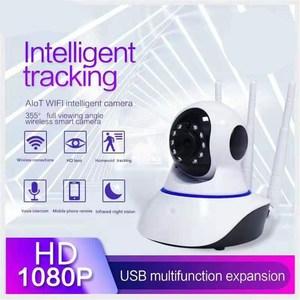 2MP 1080P Support USB 4G Sim Card  Auto Tracking Human Wireless PTZ IP Dome Camera